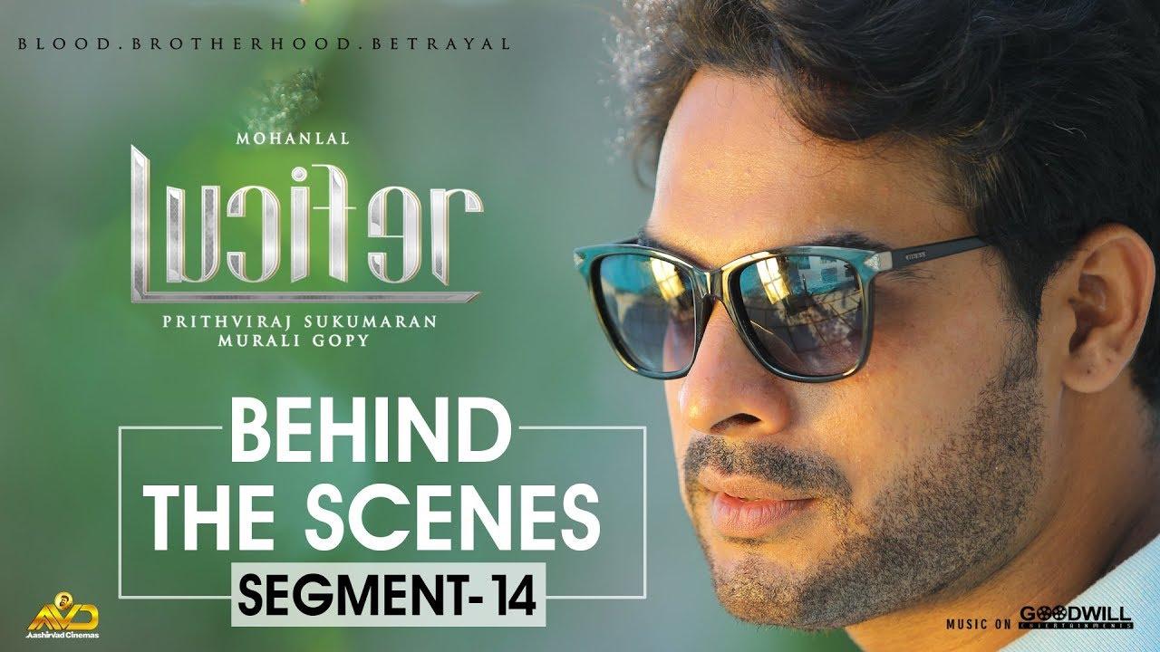 LUCIFER Behind The Scene - Segment 14 | Mohanlal | Prithviraj Sukumaran | Antony Perumbavoor