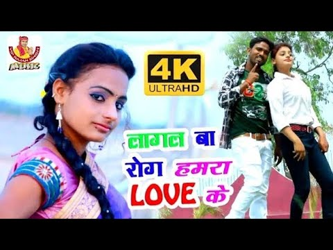 love-song-||-new-bhojpuri-super-hit-songs-||-most-popular-bhojpuri-videos-2018