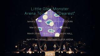 """『いつかこの涙が』「Little Glee Monster Arena Tour 2021 """"Dearest""""」@さいたまスーパーアリーナ(2021.4.18)"""