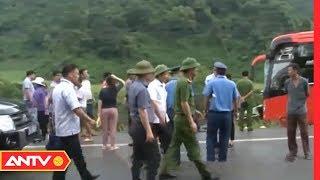 Nhật ký an ninh hôm nay   Tin tức 24h Việt Nam   Tin nóng an ninh mới nhất ngày 24/08/2019   ANTV