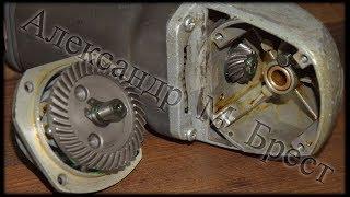 Как поменять шестерни на обычной болгарке  ушм Энергомаш  Ремонт электроинструмента  М Брест