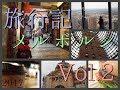 [オーストラリア][メルボルン]OKA-MEL旅行記_vol2 の動画、YouTube動画。