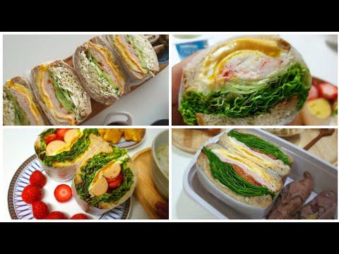 박남매 엄마의 샌드위치 만들기.집에서함께해요