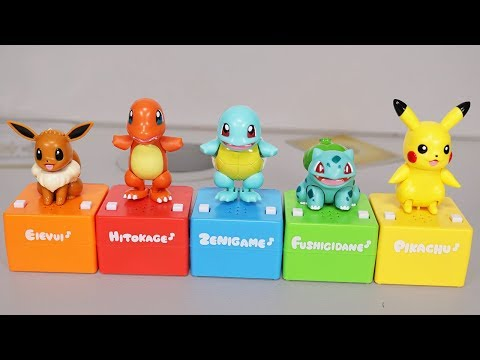 these are the coolest toys ever made...