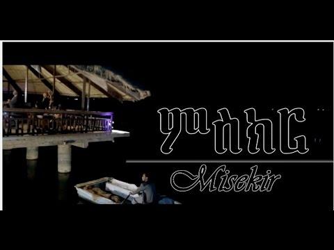 Misikir -instrumental music cover by hailu Sebhat