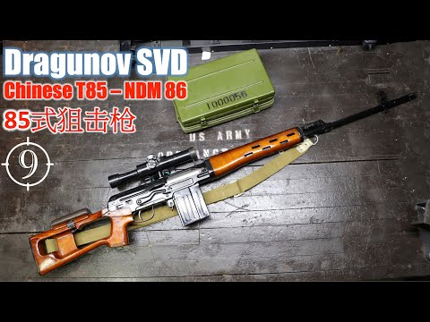 Dragunov SVD (Chinese Type 85/NDM86) - Cold War Sniper Perfection