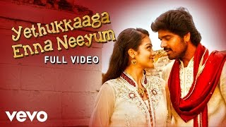 Rummy - Yethukkaaga Enna Neeyum Video | Imman