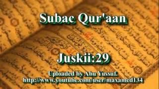 Subac Quraan oo kaamil ah, juzka 29aad