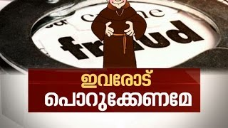 News Hour 02/03/2017 Asianet News Channel