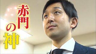 清水章弘先生の「入試に強くなる勉強法」⑧清水先生ってどんな人?