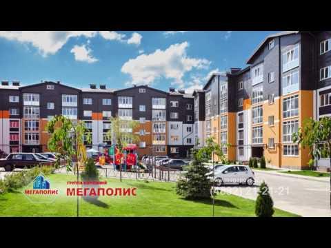 Брянск МЕГАПОЛИС-СТРОЙ