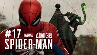 스파이더맨(Spider-Man) #17. 벌쳐와 일렉트로 전투, 이어서 스콜피온.