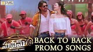 Supreme Movie Video Songs Trailers Back to Back    Sai Dharam Tej, Raashi Khanna