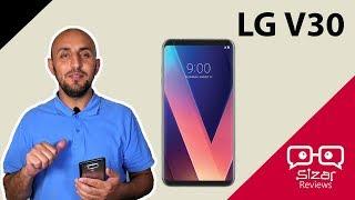 6 أشياء لازم تعرفها عن LG V30