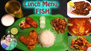 Non Veg Full Meals| Non Veg Thali recipes in Telugu| Fish Fry | Fish pulusu/chepala pulusu| Aloo Fry