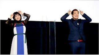井頭愛海が映画「鬼ガール!」の舞台あいさつに出席「コメディーは大変でした」 donate : https://www.paypal.me/newsttc.