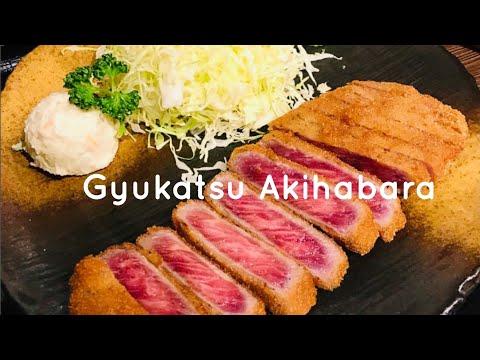 Beef Katsu ICHI NI SAN  Anime Shop  Gatchapon  Akihabara Trip