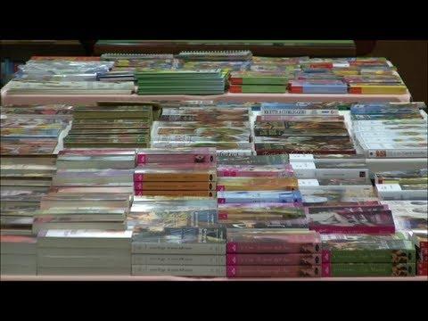Italian Novel Books @ INSEGNA Booksellers
