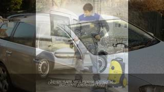 видео керхер для мытья автомобиля