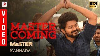 Download Master - Master Coming Video (Kannada) | Thalapathy Vijay | Anirudh Ravichander | Lokesh Kanagaraj