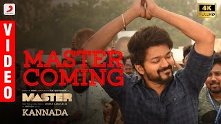 Master - Master Coming Video (Kannada) | Thalapathy Vijay | Anirudh Ravichander | Lokesh Kanagaraj