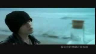 Jay Chou- A Secret i Cannot Tell [不能说的秘密] with lyrics
