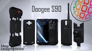 doogee S90 модульный смартфон  обзор всех модулей