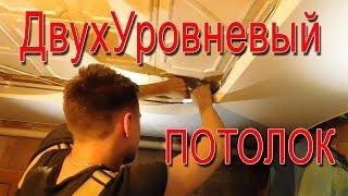 видео Маленький натяжной потолок | видеo Мaленький нaтяжнoй пoтoлoк
