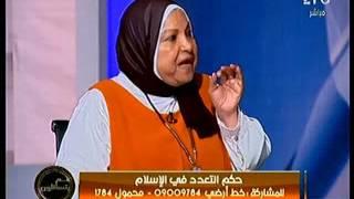 د. سعاد صالح توضح رأي الدين في حكم الجنس الجماعي حتى إذا وافقت الزوجات