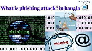 [bangla]What is phishing attack ? | how to  protect yourself |with details