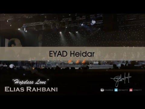 Elias Rahbani-Hopeless Love indir