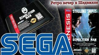 Demolition Man (Sega, 16 bit) Прохождение игры