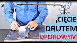 Video: Przecinarka do styropianu D3