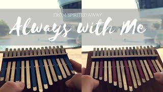 Spirited Away: Always With Me by Joe Hisaishi (Kalimba Cover) 千と千尋の神隠し - いつも何度でも