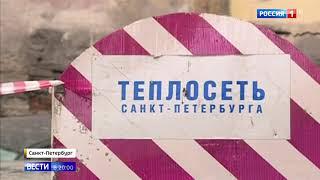 Смотреть видео Трагедия в Петербурге онлайн