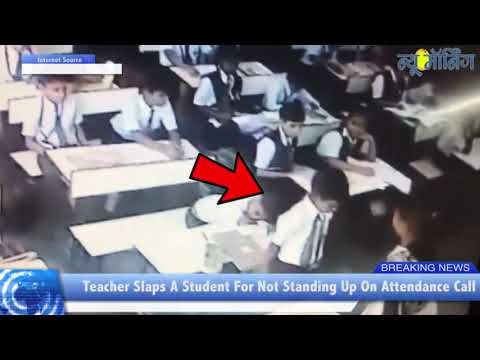 Shocking video: Class 3 Boy Slapped 40 Times By Lucknow School Teacher