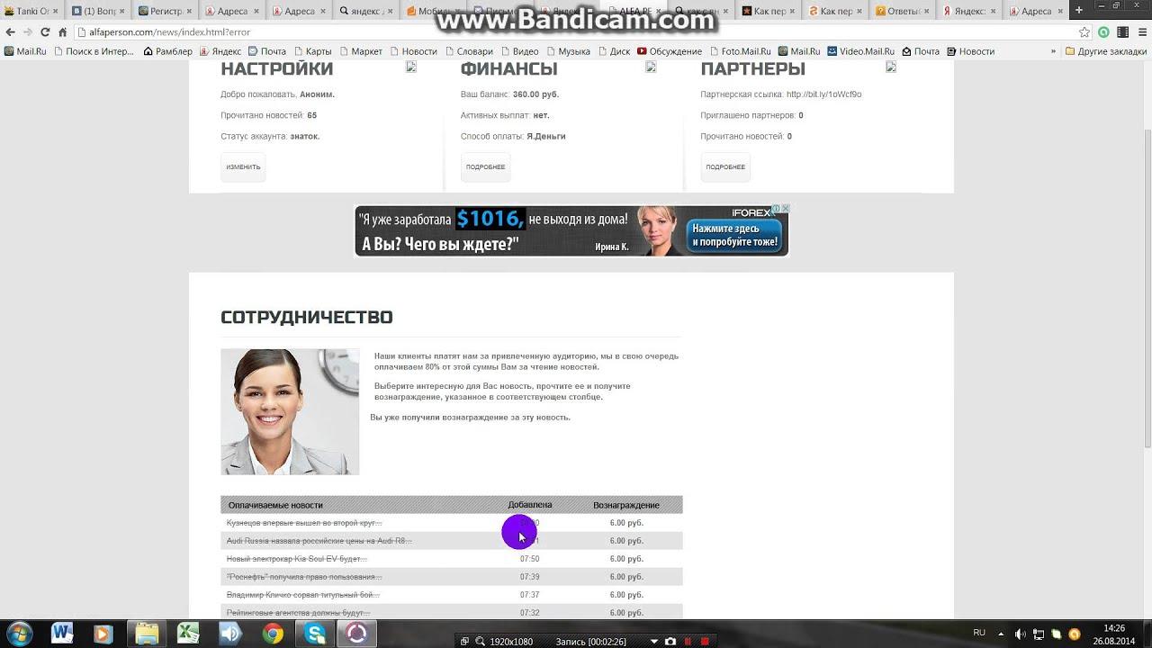 Как переводить наличные с Яндекс.денег на счёт мобильного телефона|