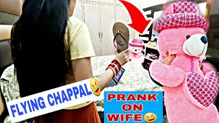 PRANK ON INDIAN WIFE🤣||PRANK ON WIFE GONE WRONG||FUNNY PRANKS IN INDIA||BEST PRANK ON WIFE EVER🤣