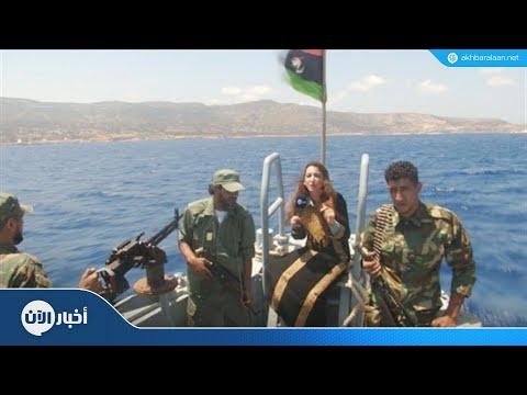 دورية مع البحرية الليبية في المياه الإقليمية حيث المهربين والمتطرفين وحتى قوات الناتو - ستديو الآن  - 21:55-2018 / 9 / 24