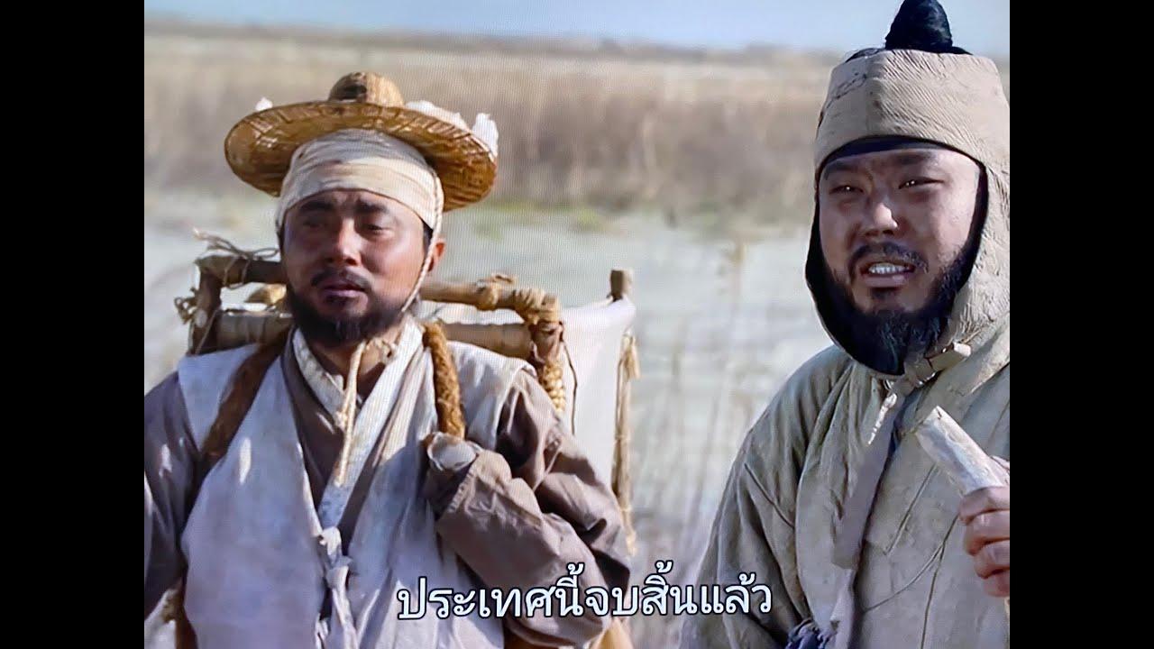 Kingdom2 ผีดิบคลั่ง บัลลังก์เดือด คล้ายๆ โรคโควิด19 ในประเทไทย