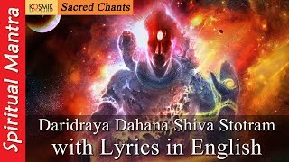 Daridraya Dahana Shiva Stotram - Daridraya Dukha Dahana Shiva Stotram - with Lyrics in English