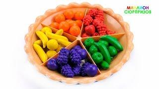 Учим цвета с Фруктами | Учим название фруктов для детей |Играем и раскладываем фрукты в Сортер пирог