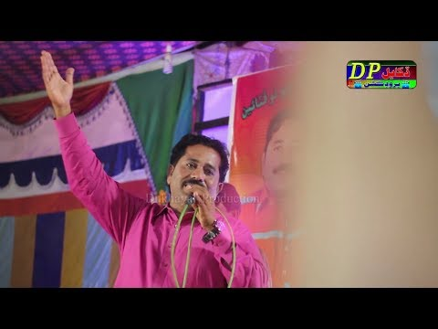 Kehri Taarif Tunhinji Gayan By Akhtiar Dayo ( New Album 2018 )