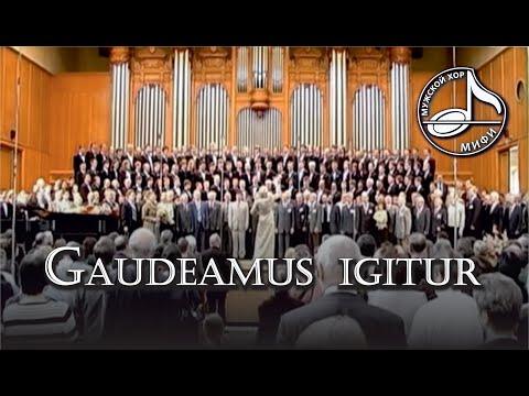 Gaudeamus — MEPhI Male Choir (Мужской хор МИФИ)