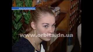 В библиотеке им. Шевченко провели мероприятие к годовщине освобождения Украины
