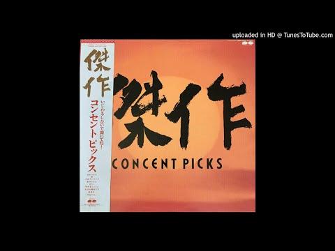 コンセントピックス ‐ 顔 (Album ver.)