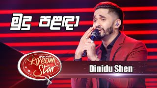 Dinidu Shen | මුදු පලදා  | Dream Star Season 10 Thumbnail