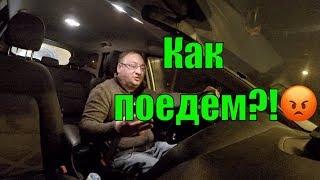Работа в такси Uber и Gett. Безнал Gett.  Подмосковье Uber/StasOnOff