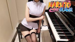 NARUTO -ナルト- 疾風伝 OP3 ブルーバード Naruto Shippuden [ピアノ]