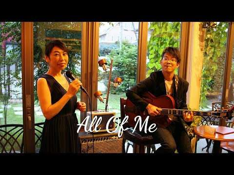All Of Me (Gerald Marks) Cover@Cafe Live